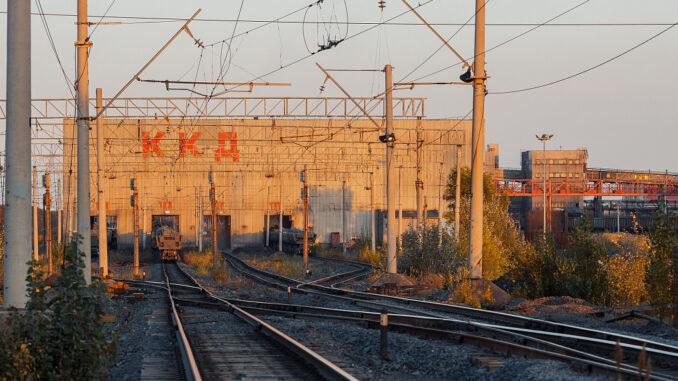 kkd-1-678x381