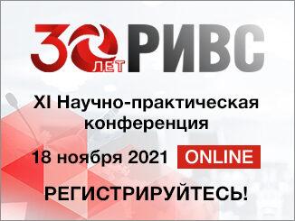online-rivs-326x245-1-326x245