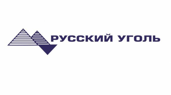 russkii-ugol-678x379