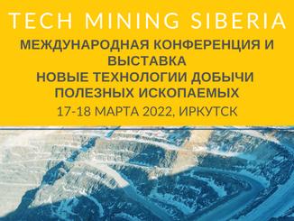 tech-mining-2022-326-x-245-px-326x245
